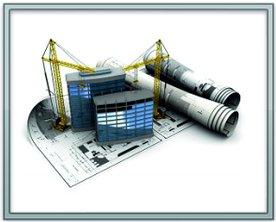 строительство и ремонт зданий и сооружений