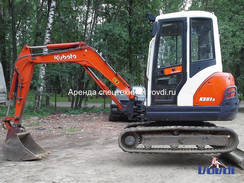 Мини экскаватор Kubota KX61-3