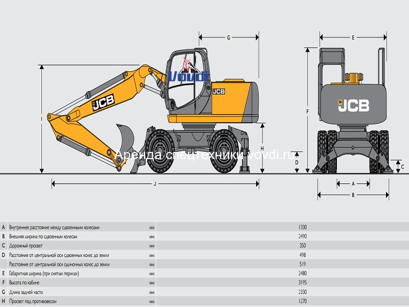Схема JCB JS 175W