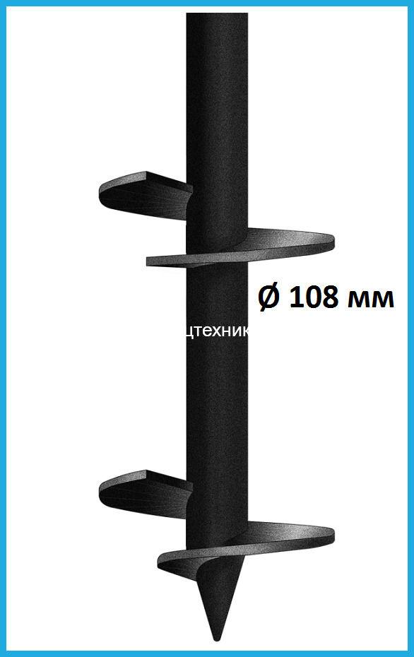Винтовая двухлопастная свая 108 мм