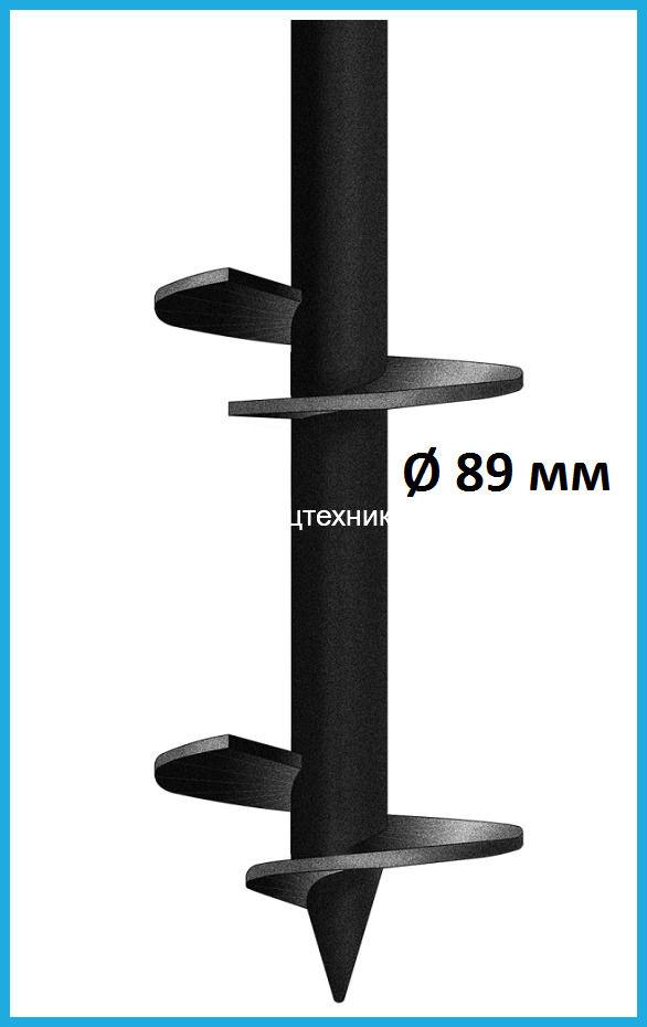 Винтовая двухлопастная свая 89 мм