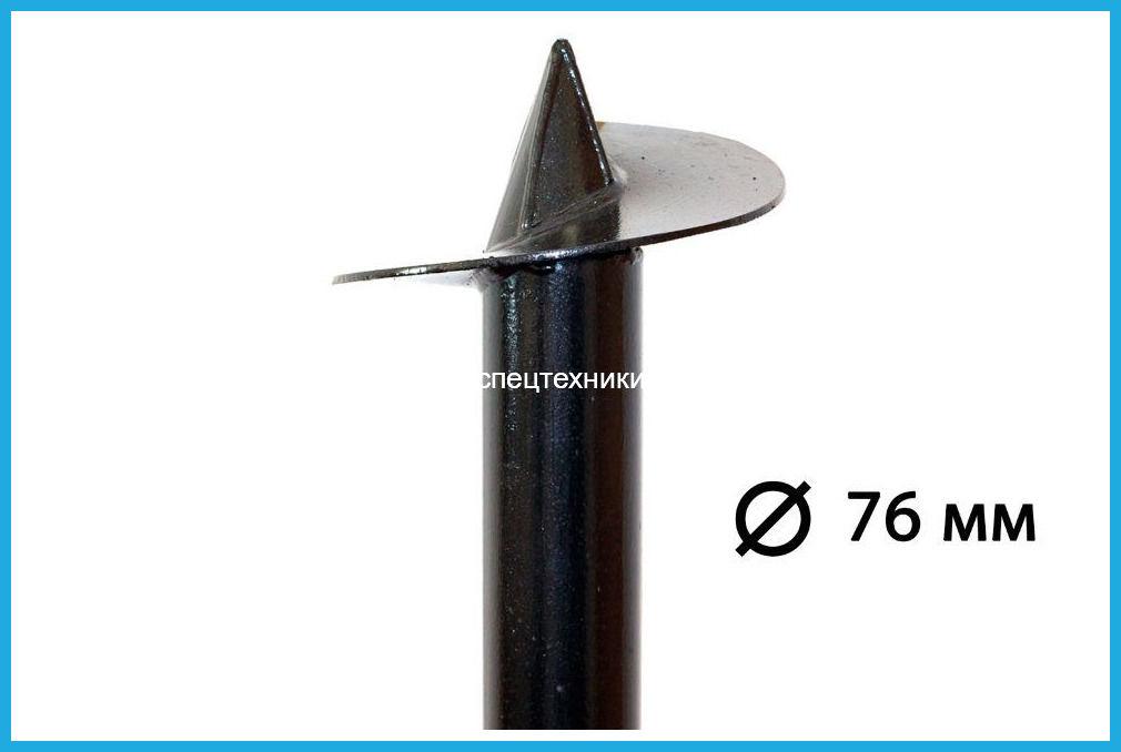 Свая винтовая - 76 мм