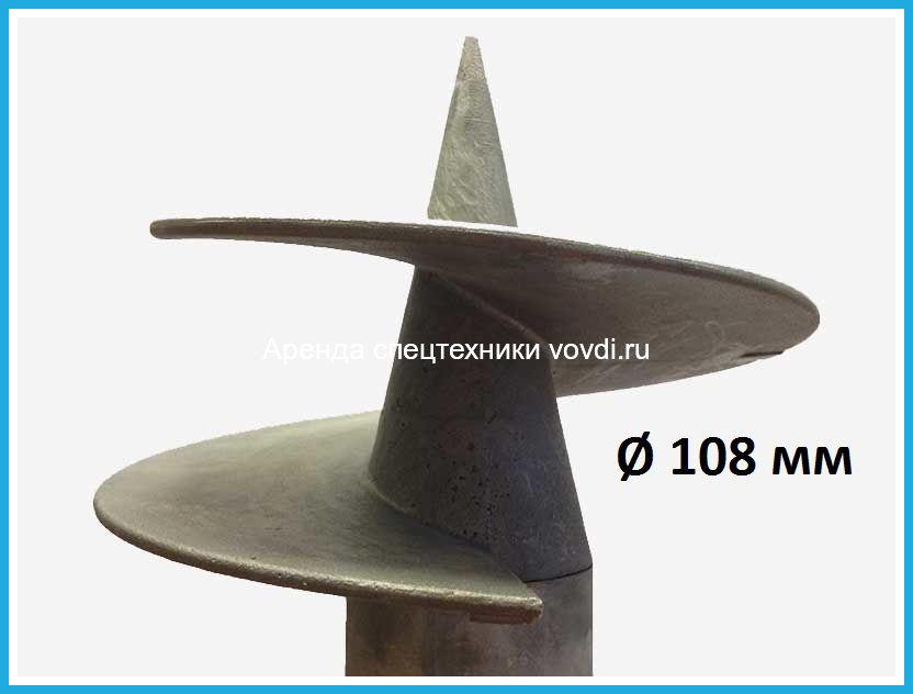 Свая винтовая с литым наконечником - 108 мм