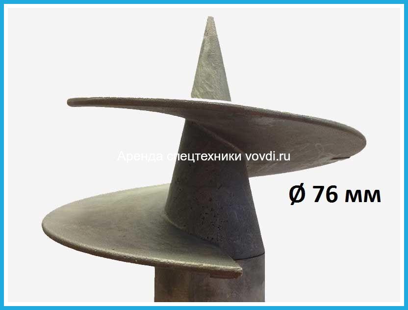 Свая винтовая с литым наконечником - 76 мм